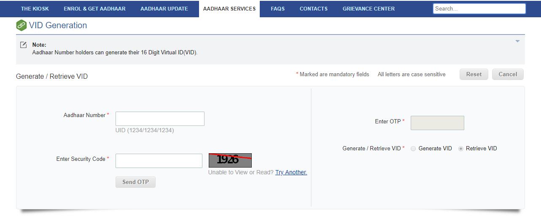 Generate OTP – Discount Brokers in India – Samco Securities