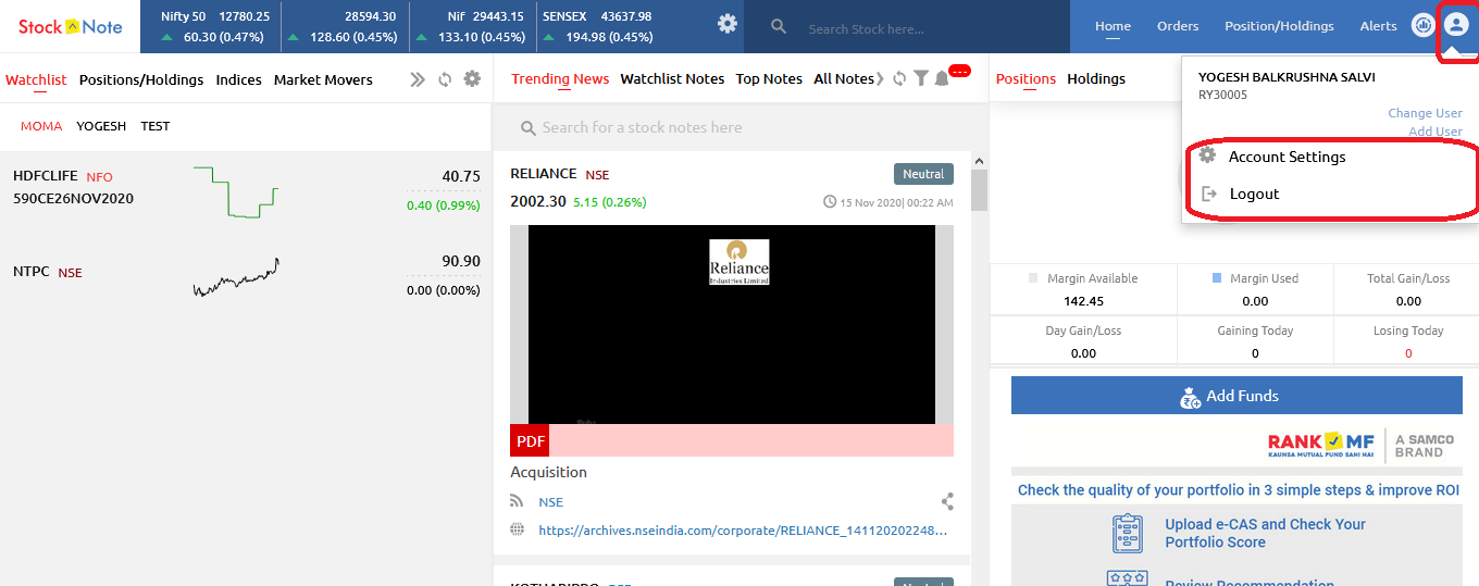 How to check Holdings-1
